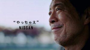 矢沢永吉の画像