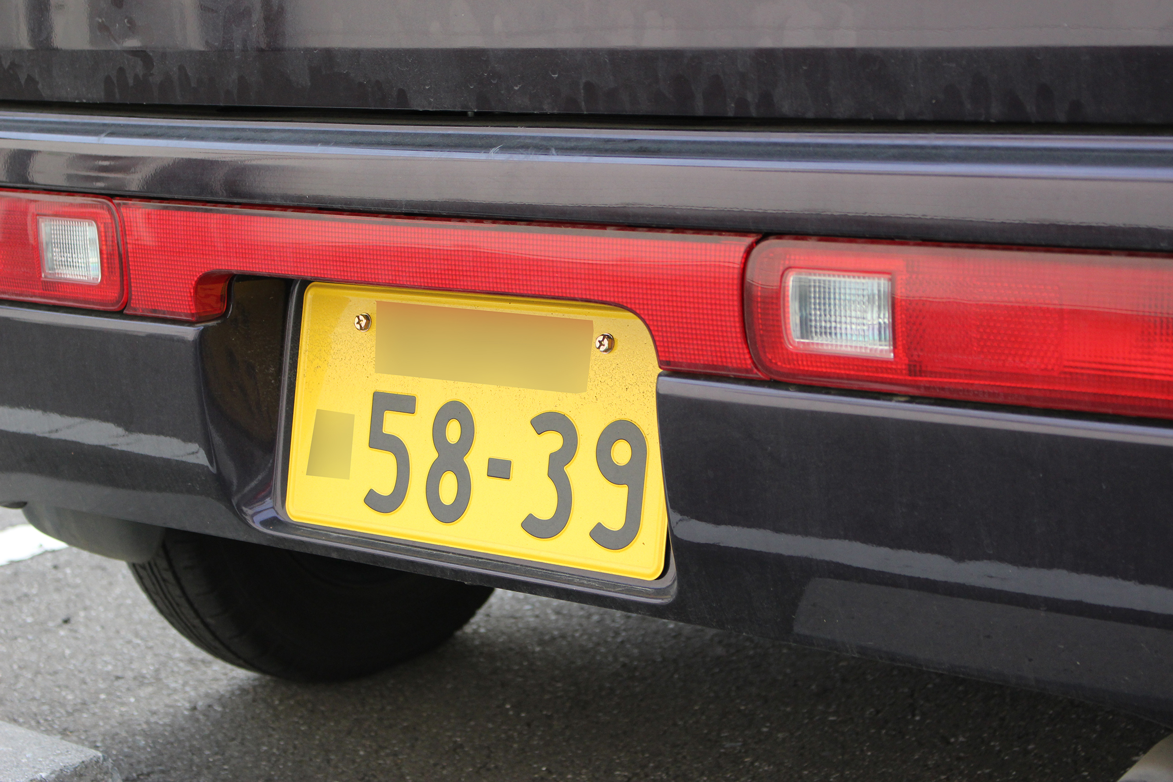 車ナンバー3
