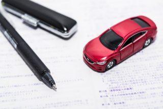 元ディーラーが考える新車と中古買うならどっち?