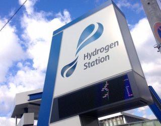 水素ステーション新会社「JHyM」設立へ!水素自動車は普及するのか!