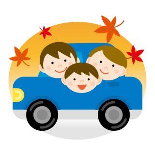 秋のドライブ!子供と一緒に楽しめる!関東おすすめスポット