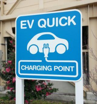 電気自動車の開発状況は?国内自動車各メーカーの100%EV車に迫る